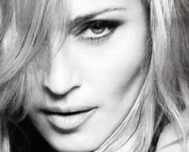 Madonna´s incredible home in Dubai madonna's incredible mansion Celebrity Homes — Madonna's Incredible Mansion in Dubai Madonna Wallpaper 2013 Widescreen 371x300