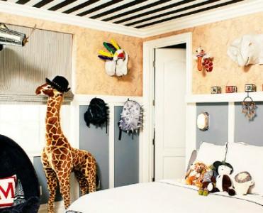 Inside Celebrity Homes – Kids Bedrooms  Inside Celebrity Homes – Kids Bedrooms Inside Celebrity Homes     Kids Bedrooms Kourtney Kardashians Son0 371x300