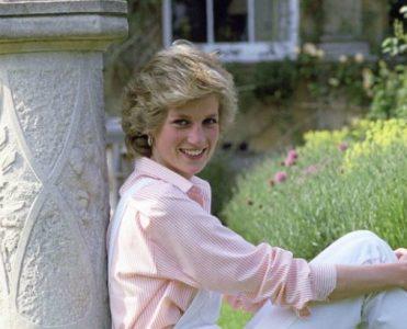 Inside Celebrity Homes Princess Diana At Home