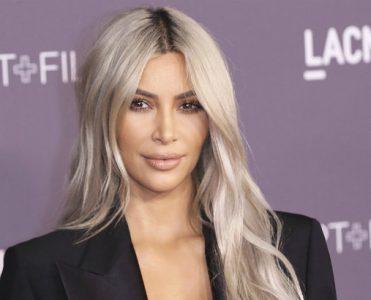Kim Kardashian and Kanye West Sell $17.8 Million Bel Air Mansion Kim Kardashian and Kanye West Kim Kardashian and Kanye West Sell $17.8 Million Bel Air Mansion Kim Kardashian and Kanye West Sell 17 371x300