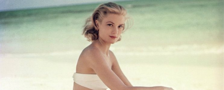 Cary Grant, Grace Kelly and Howard Hughes Vacation Home