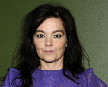 Björk's Apartment House in Brooklyn