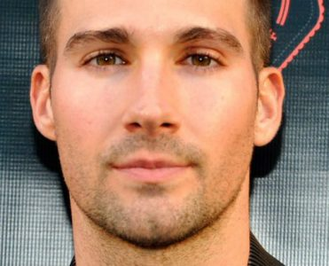 Buy James Maslow Sherman Oaks Home  Buy James Maslow Sherman Oaks Home Buy James Maslow Sherman Oaks Home 371x300